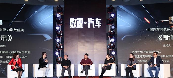 互联网卡车杰狮C500 力摘中国汽车金熊大奖