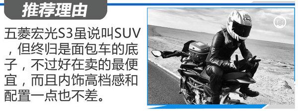 六万元起能买到的7座SUV 三款自主大空间SUV推荐-图1