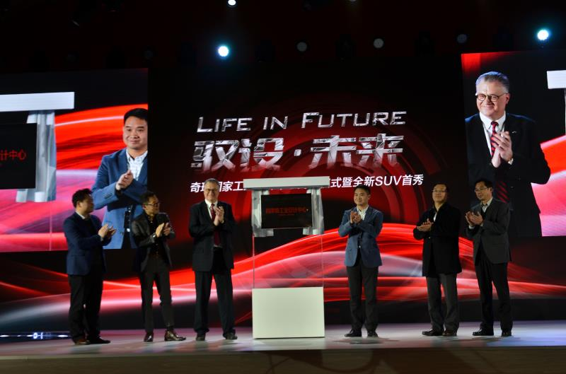 奇瑞全新7座SUV定名瑞虎8 四月北京车展上市