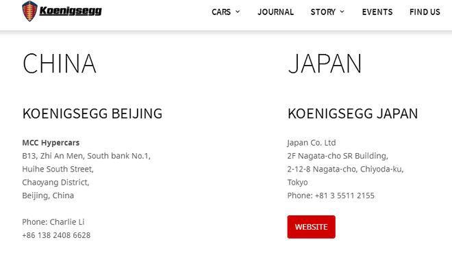科尼赛克2018年回归中国市场 北欧幽灵归来