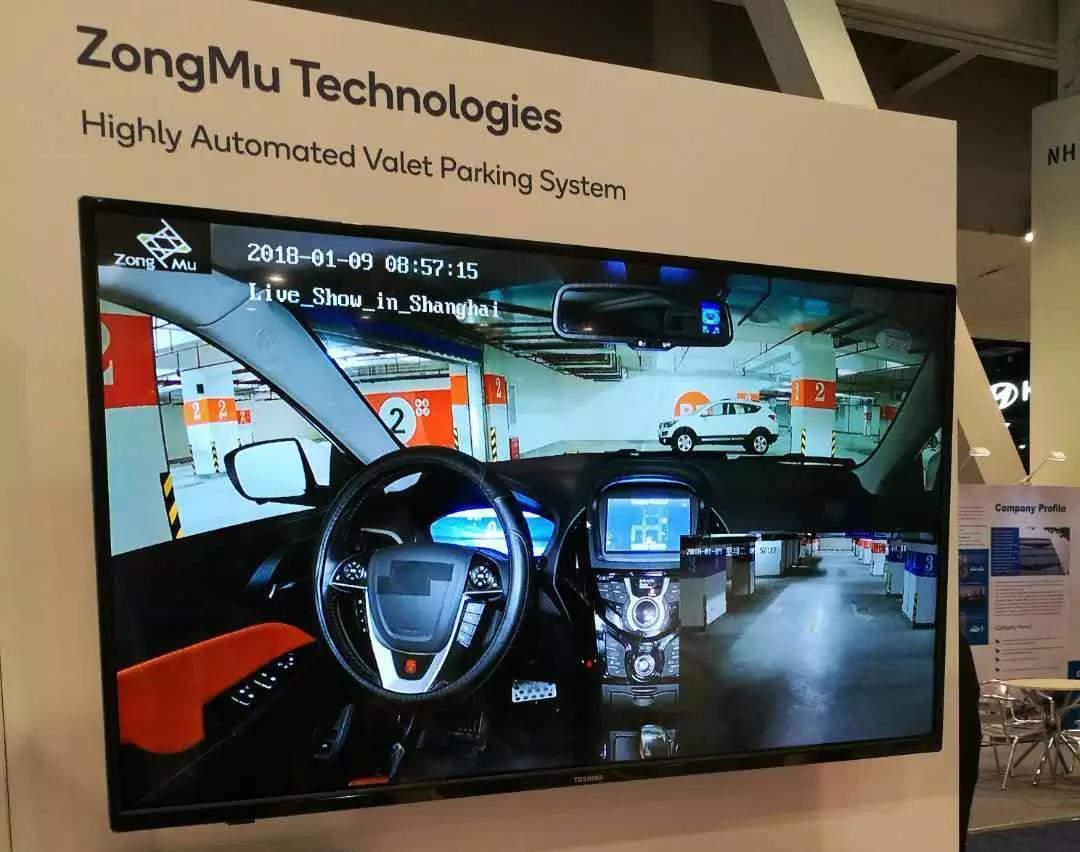 纵目科技携手澳大利亚CSIRO 加速自动驾驶量产