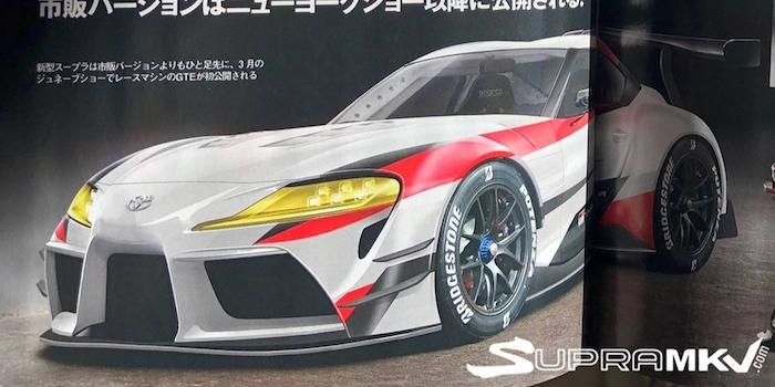 吸取F1赛车设计 丰田新一代Supra造型曝光