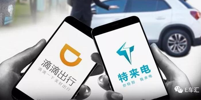 长城宝马合资国产MINI电动车,新造车势力动作频频