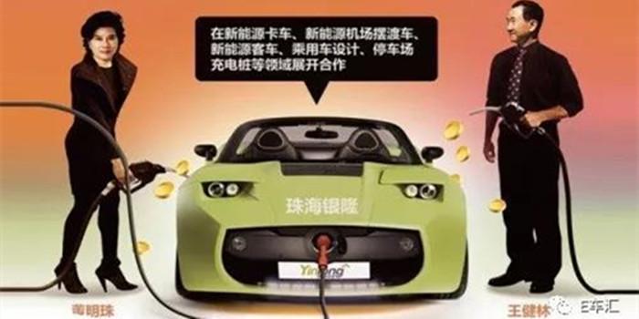 戴森推纯电动汽车 家电巨头对跨界造车的偏执