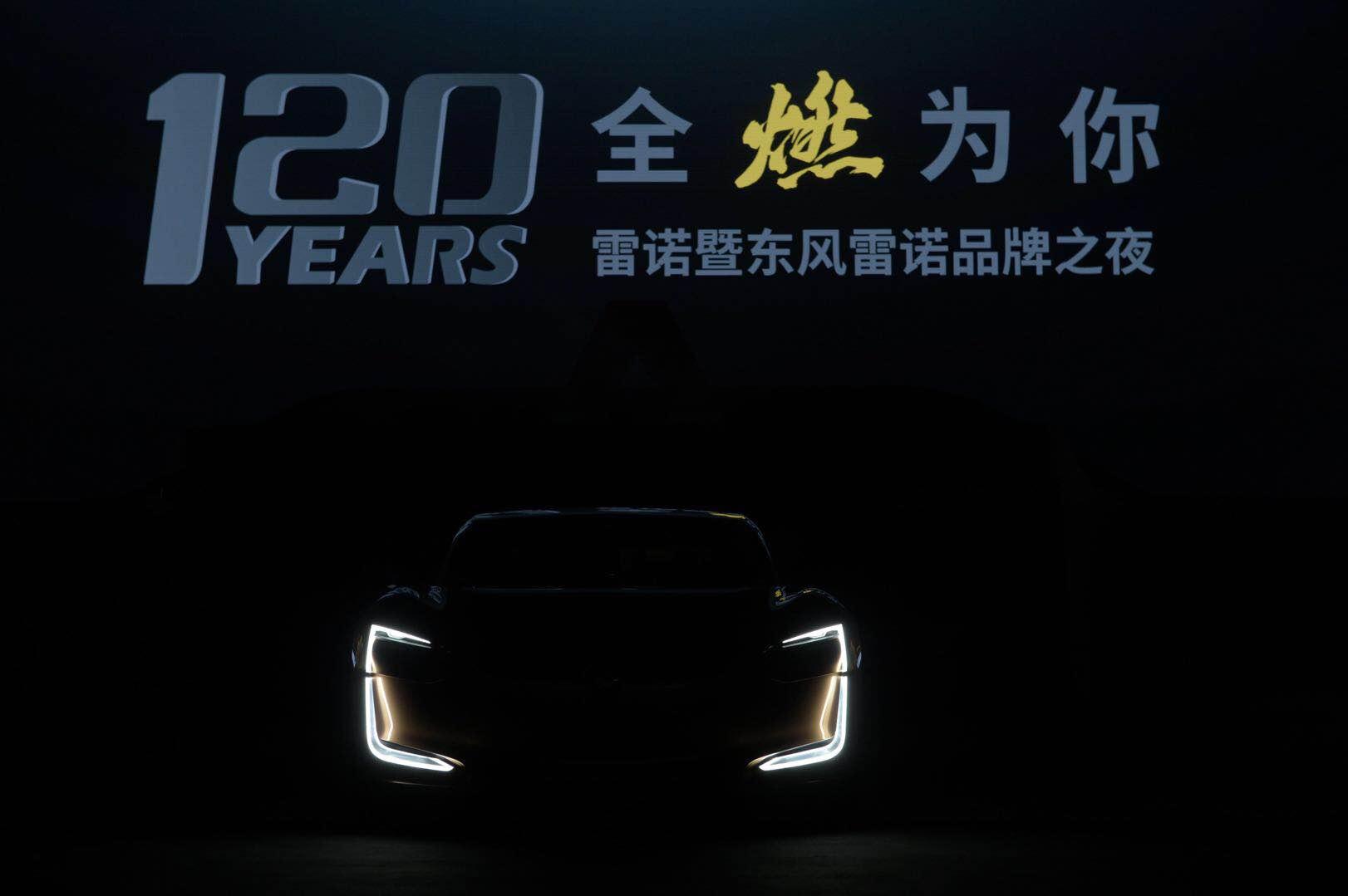 雷诺发布2022愿景 推出120周年限量版车型