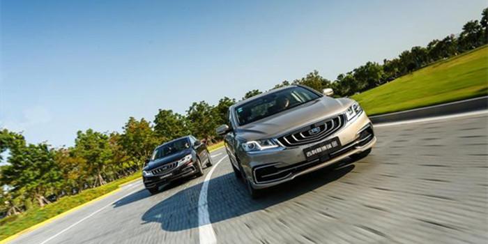 吉利新博瑞增两款智领版车型 售价14.48-15.48万元