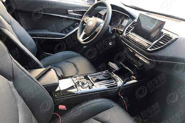 奔腾SENIA R9预告图发布 2018北京车展亮相