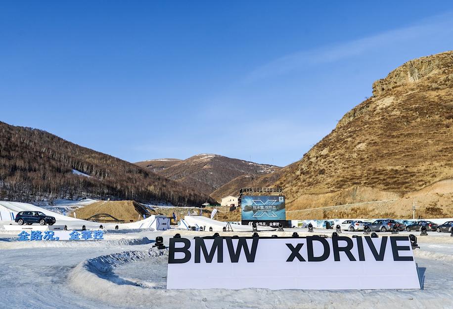 宝马今年推16款新车 国产X3领衔X家族密集发布