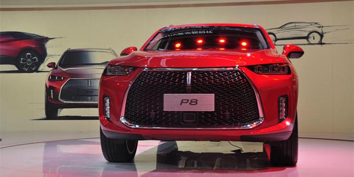 长城WEY P8将亮相北京车展 搭载混合动力系统