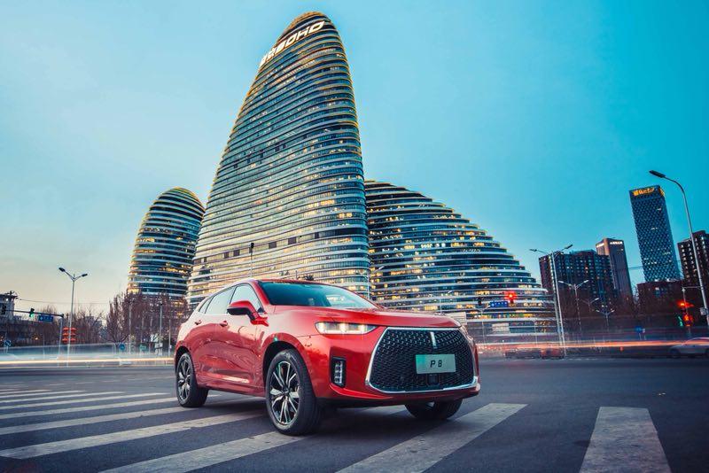 WEY P8将于北京车展上市 补贴后预售价26万元起