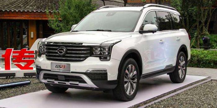 上汽全新中大型SUV 荣威RX8售16.88万元起