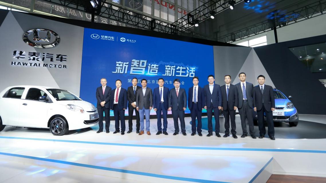 携四款新能源车亮相车展 看华泰如何布局未来
