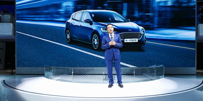 何朝兵:长安福特未来将推出多款插电式新能源车