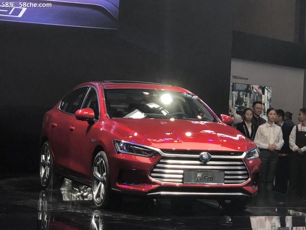 2018北京车展 比亚迪秦Pro正式发布