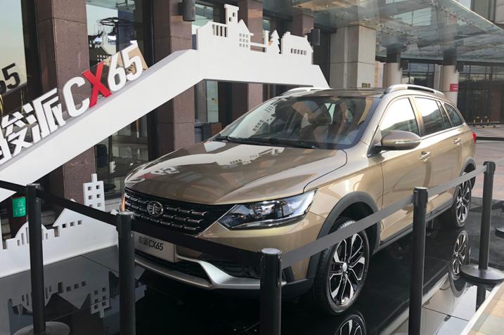 骏派CX65将于今日正式上市 预计售价7-9万