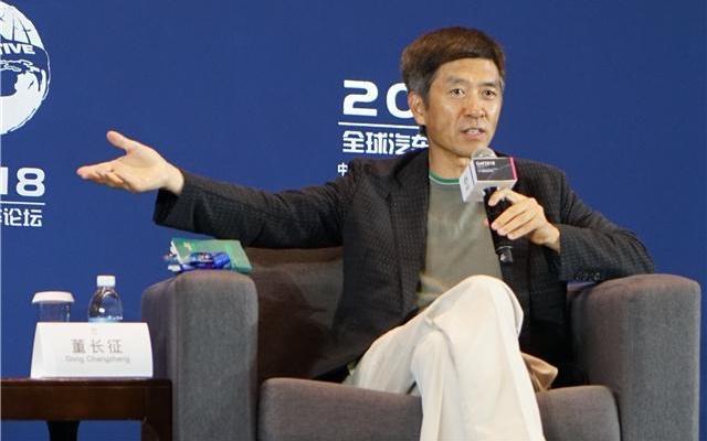 董长征:面对未来 最赚钱的车厂丰田也有危机感