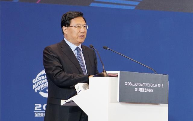 吴存荣:重庆要打造新能源、智能网联产业基地
