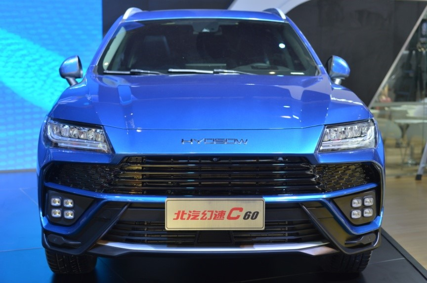 三年推10款新能源车 北汽幻速发布战略规划