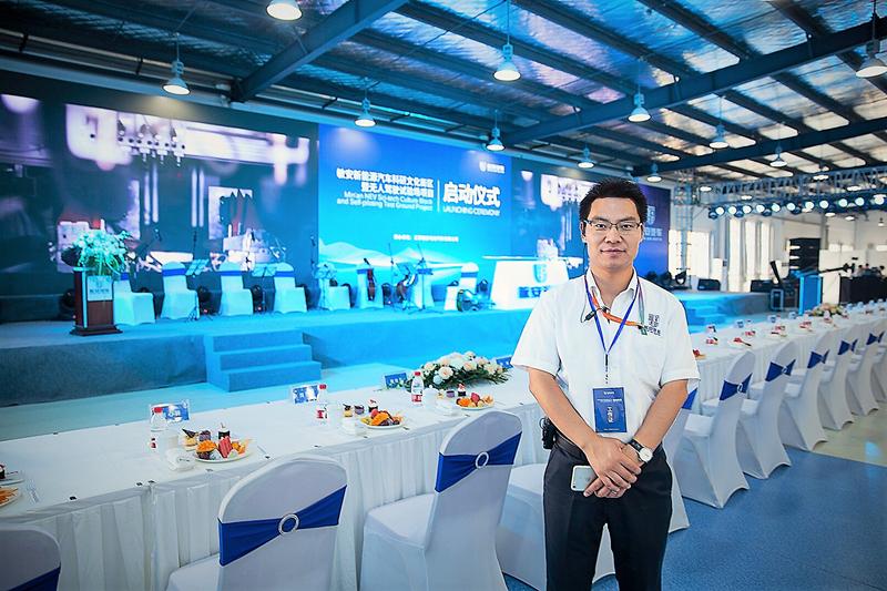 第二届中国汽车CIO峰会将于8月22-23日举行