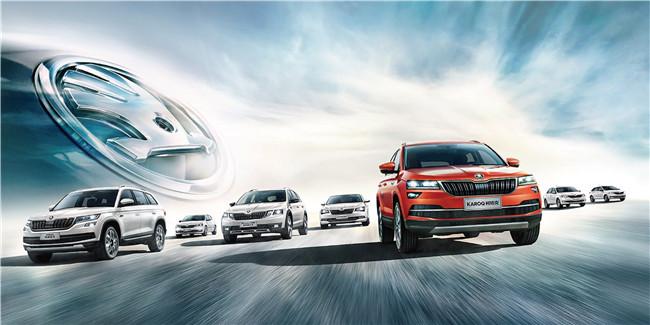 斯柯达5月销量同比增长26% SUV表现抢眼
