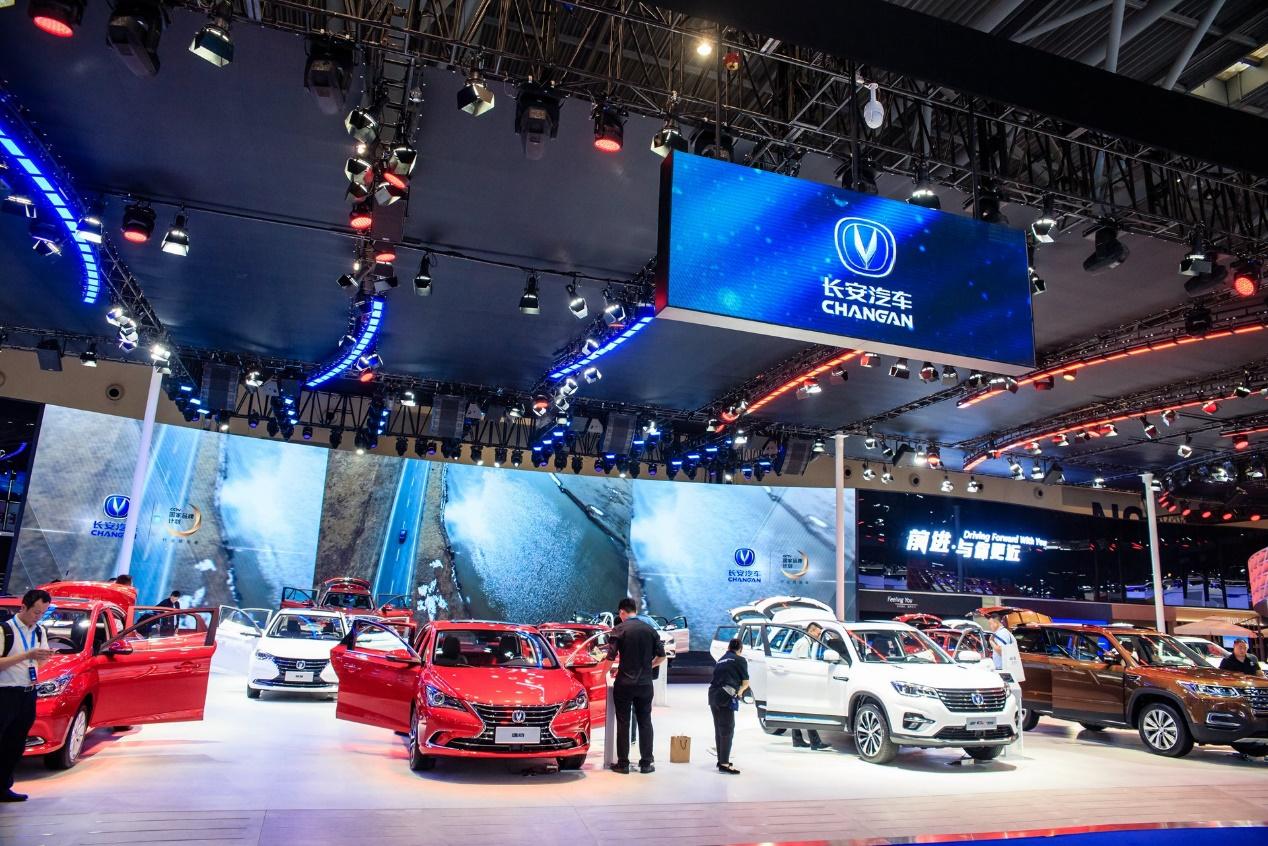 自主品牌新机遇 长安加快汽车智能化进军脚步