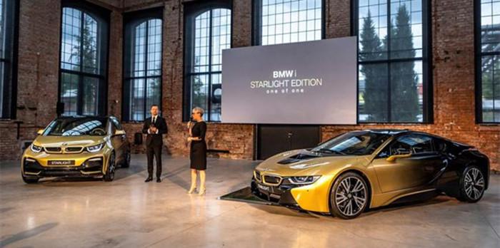 宝马发布i3和i8的Starlight特别版车型