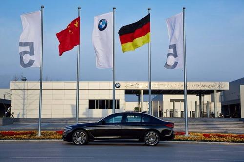 宝马与华晨签长期发展框架协议 2020年将国产iX3