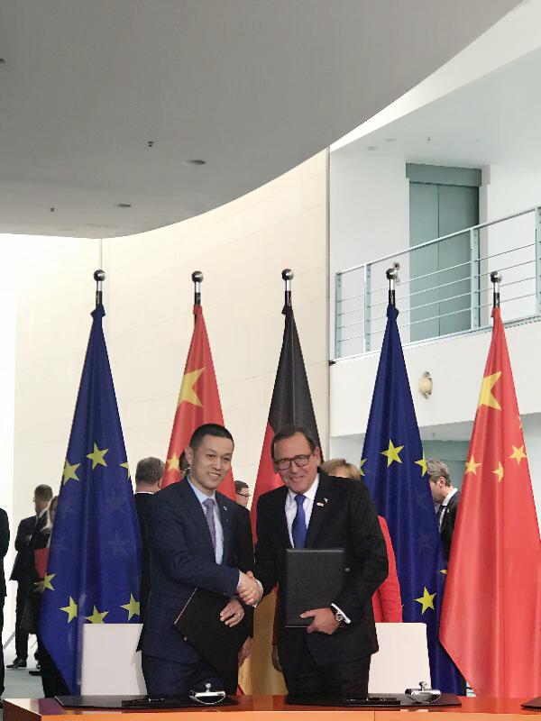 蔚来与博世签署战略协议 将在多领域展开合作
