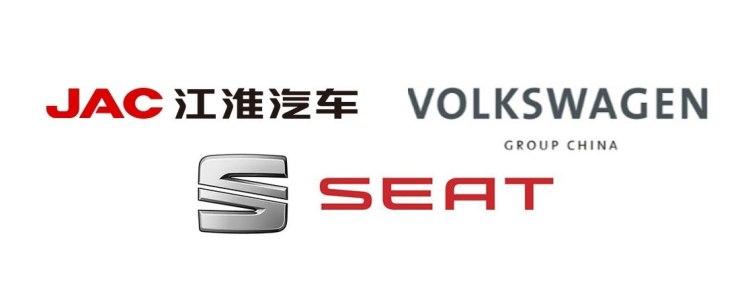 大众中国、江淮、西雅特签约合作 推动电动出行