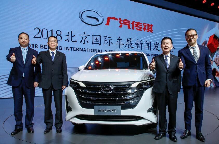 十年品牌发展总结 广汽传祺将发布全新品牌理念