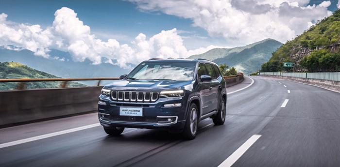全新Jeep指挥官正式上市 售价25.98-31.58万元