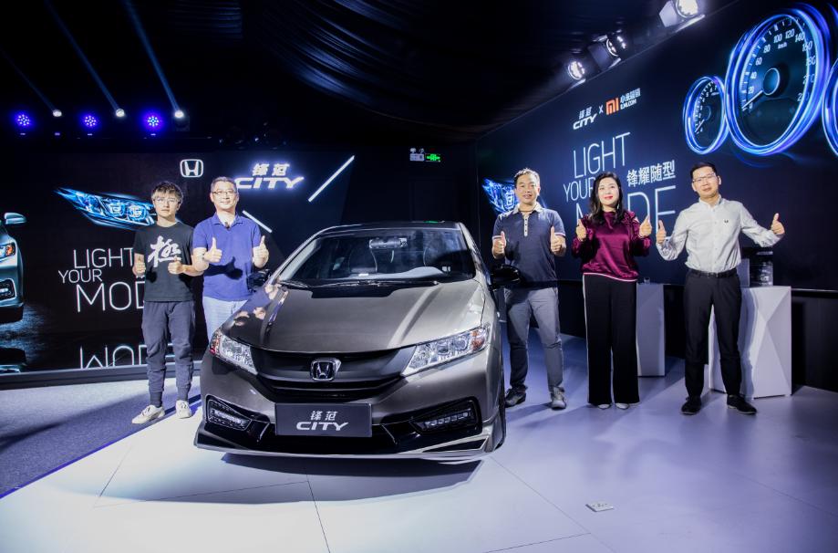 汽车与智能科技融合 体验2018款锋范的新型格