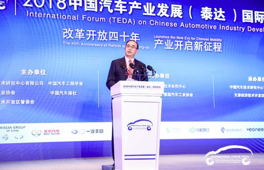 中汽研于凯:中汽中心将致力于建成行业第一智库