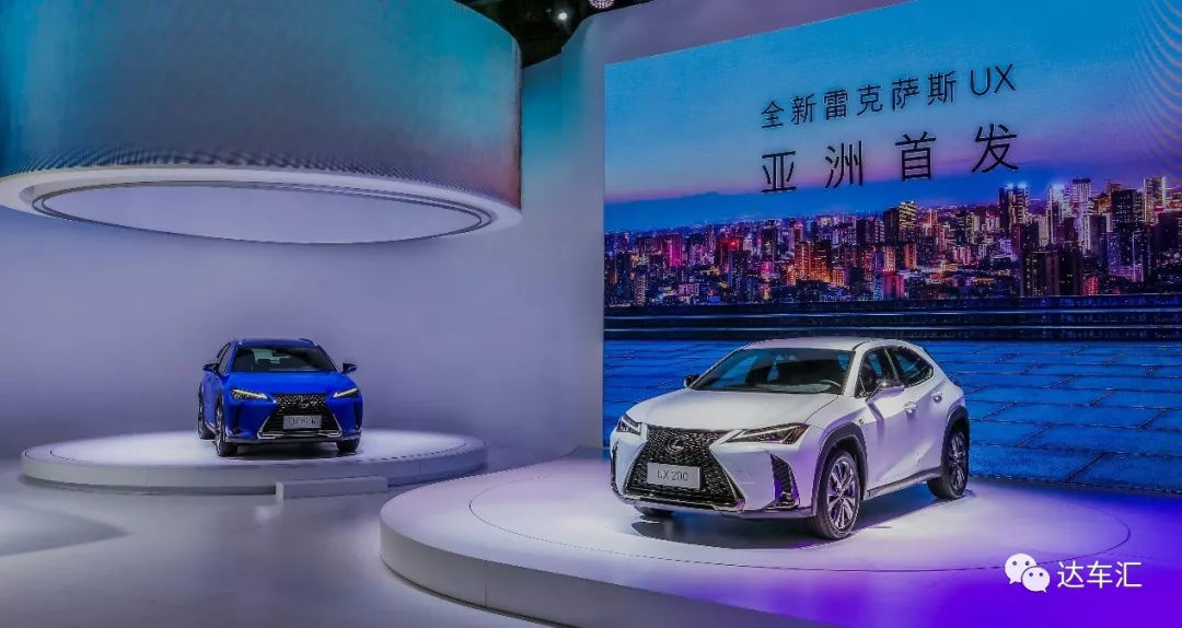 豪华都市SUV 雷克萨斯UX成都车展亚洲首发