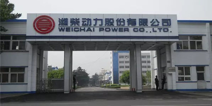"""潍柴动力""""鲸吞""""中国重汽 商用车市场迎来新变革?"""