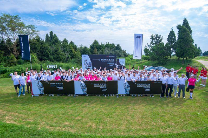 2018奥迪quattro杯高尔夫锦标赛中国区总决赛收官