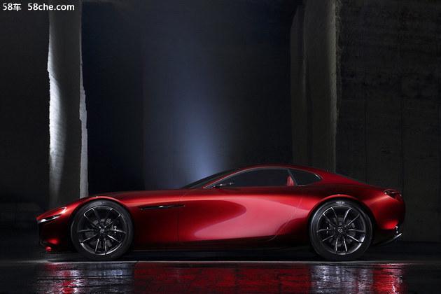 马自达两款概念车 将于9月26日国内首秀