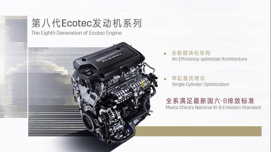 科技武装到零部件 全新凯迪拉克XT4驱动系统技术解析