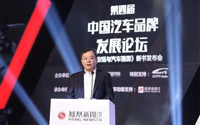 贸促会王侠:中国汽车品牌面临走向成熟的终极大考