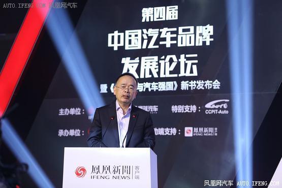 吴迎秋:中国汽车产业正面临前所未有的发展机遇