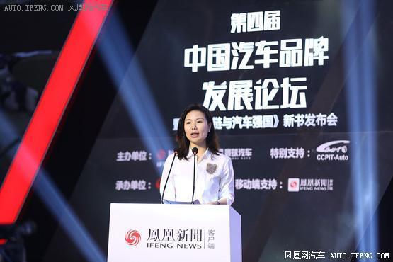 凤凰网池小燕:新时代下的中国品牌如何讲好故事