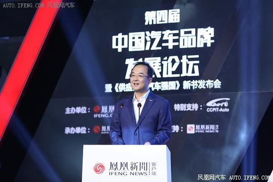 吉利安聪慧:中国自主品牌向上突破任重而道远