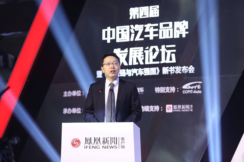 3.0时代的机遇与挑战 探寻中国汽车品牌未来