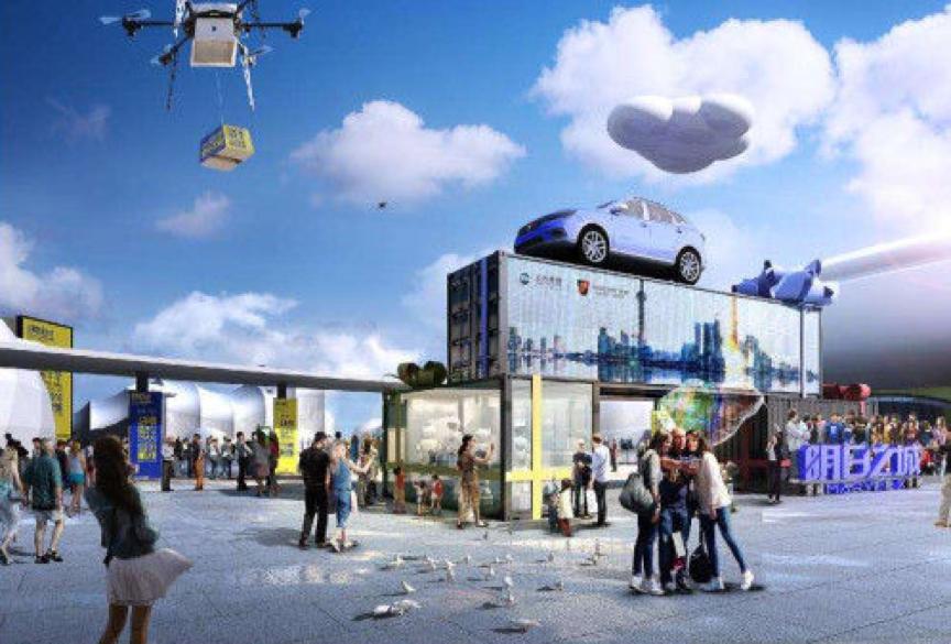 体验未来科技 上海科创嘉年华等你来嗨