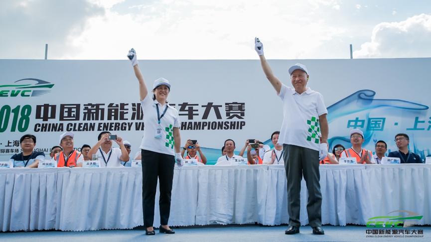 2018中国新能源汽车大赛(CEVC)上海首站告捷