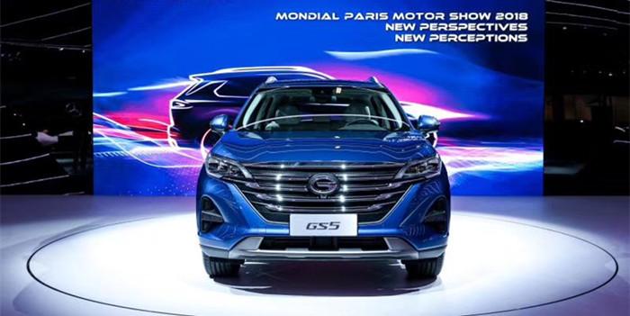 全新传祺GS5巴黎车展首发 预售12-17.5万元