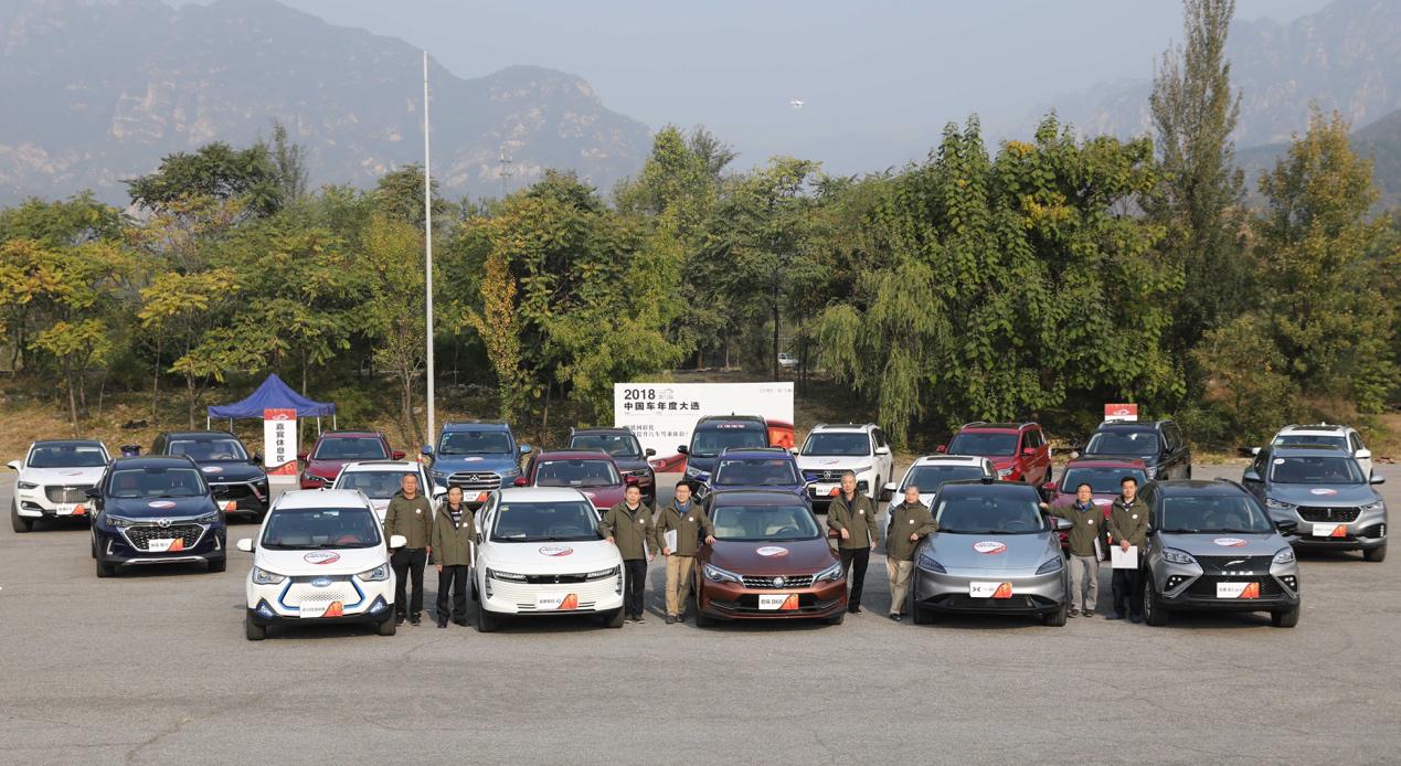 自主品牌旗舰车型大考 第13届中国车年度大选举行