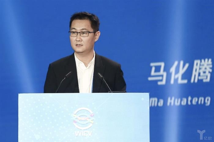 马化腾:未来车企要实现跨产业协作共建新生态