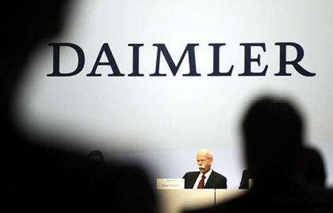 戴姆勒下调第三季度利润预期 预计24.88亿欧元