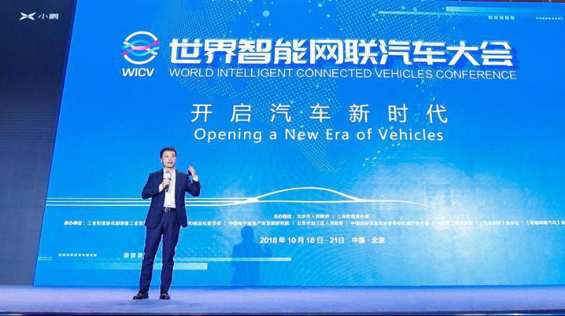 """何小鹏:未来的智能汽车公司将会向""""苹果模式""""靠近"""